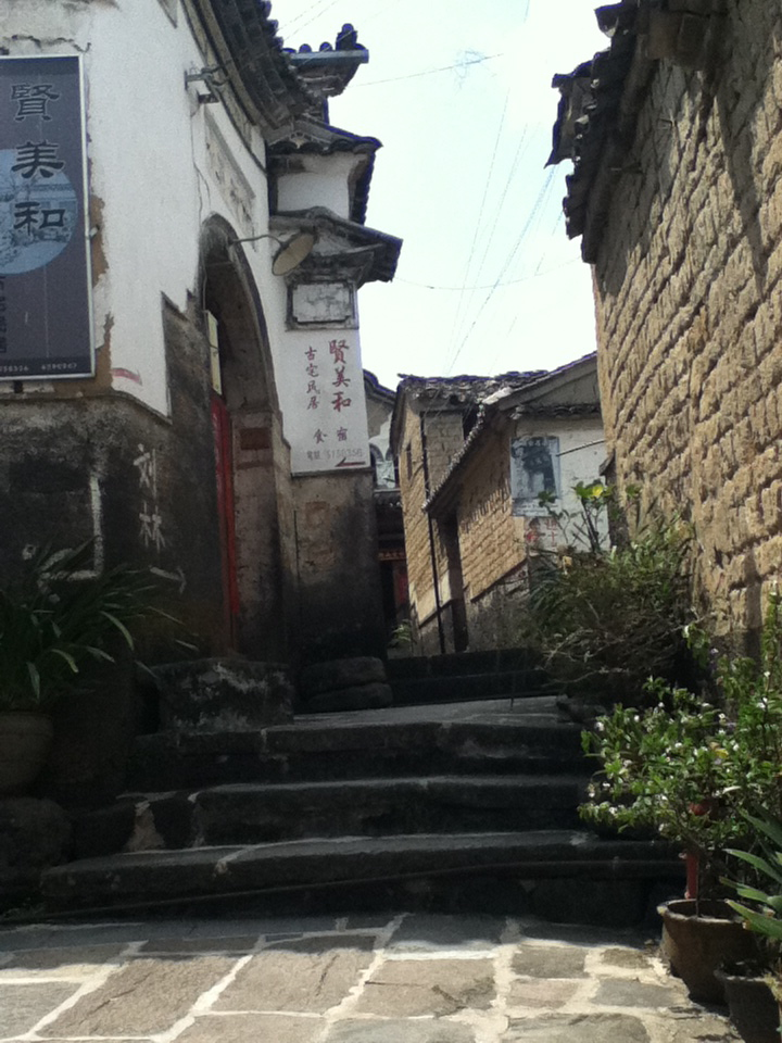 tengchong single guys Category archives: china  there was not a single building in tengchong that was undamaged by artillery or small arms fire  but when many men pass one way, .